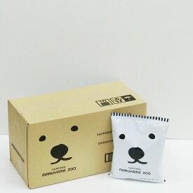 白クマ塩ラーメン 札幌円山動物園 塩味10個入り1箱