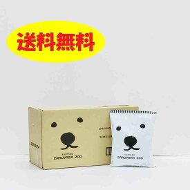 送料無料 白クマ塩ラーメン 札幌円山動物園 ★塩味10個入り1箱★