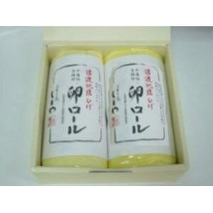 【送料無料!】しまや 卵ロール 2本入生のひげたまごの濃〜厚〜な風味が活きています!
