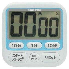 【送料無料!】ドリテック 【メール便】時計付大画面タイマー T−140BL表示が見やすい!キッチンクロックとしても使えます!
