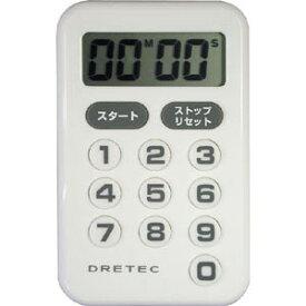 【送料無料!】ドリテック 【メール便】10キータイマー「シンプティ」 T−181WTシンプルで操作簡単な10キータイマー!