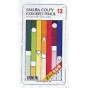 【送料無料!】【メール便】サクラクレパス クーピー色鉛筆12色 PFY12消しゴムで消しやすい色鉛筆