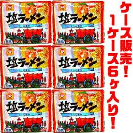 【送料無料!】マルちゃん 塩ラーメン 5食パック×6<ケース販売>おいしさなが〜いおつきあい!!