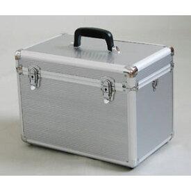 【送料無料!】アステージ ACCS アルミキャリーボックス ALC−BOX大容量の軽くて丈夫なアルミ製ツールケース。