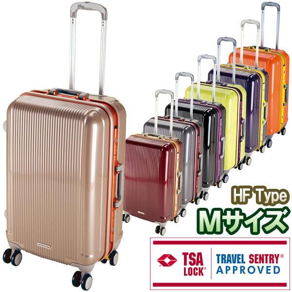 【送料無料!】グレル トラベルスーツケース(TSAロック付HFタイプ)<Mサイズ(約70L)> 全世界の空港で使える