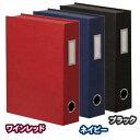 【送料無料!】ナカバヤシ ライフスタイルツール ファイルB5タイプ LST-FB5 多種多様な収納箱