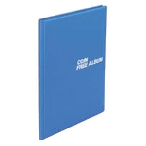 【文具館】【メール便】テ-ジ- コインフリーアルバム B5青 CF-30-02大切なコインの収納に