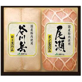 【送料無料!】JA高崎ハム 国産豚肉使用 谷川岳 谷川岳ロース360g、尾瀬ボンレス360g TB-513語りつがれる味自慢