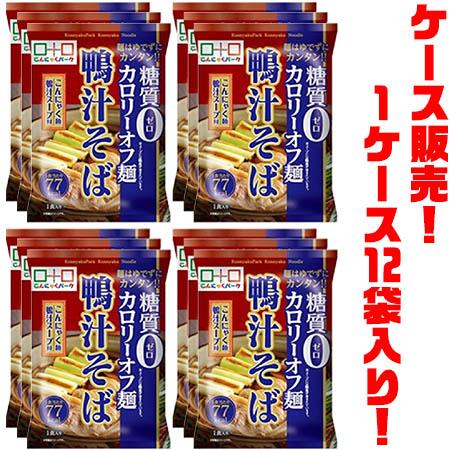 【送料無料!】ヨコオディリーフーズ 糖質0麺 鴨汁そば140g ×12入りこんにゃくならではのコシがあるのでお腹も満足!