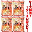 【送料無料!】ヨコオディリーフーズ 糖質0麺 辛味噌ラーメン140g ×12入りこんにゃくならではのコシがあるのでお腹も満足!