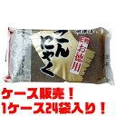 【送料無料!】紙屋商店 E判こんにゃく黒 450g ×24入り昔ながらの手作りの味をそのままに、衛生的に作ったお徳用蒟蒻。