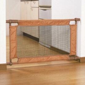【送料無料!】グリーンライフ ペットフェンスS PF-SYY(BR)キッチンや階段などペットが危険な場所に行くのを防ぎます!