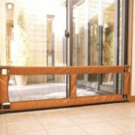 【送料無料!】グリーンライフ ペットフェンスL PF-LYY(BR)部屋の広い間口やベランダへの出口にペットが行くのを防ぎます!