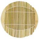 【送料無料!】星野工業 和セイロ用竹スノコ 27cm 和セイロ用竹すだれ