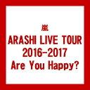 【送料無料!】【BD】 ARASHI LIVE TOUR 2016-2017 Are You Happy? JAXA.5046在庫限りの大放出!大処分セール!早...