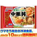 【冷凍食品 よりどり10品以上で送料無料!】味の素 野菜たっぷり中華丼の具 2個入 電子レンジで簡単調理!