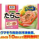 【冷凍食品 よりどり10品以上で送料無料!】日本製粉 お弁当たらこスパゲティ 160g 電子レンジで簡単調理!