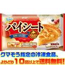【冷凍食品 よりどり10品以上で送料無料!】日本製粉 パイシート4枚入り 初めてでも簡単、きれいにふくらむ!