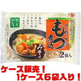 【送料無料!】丸善 やわらかもつ煮込 みそ味 2P ×6入り温めるだけで調理は一切不要です。