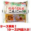 【送料無料!】ヨコオデイリーフーズ 稲庭うどん風こんにゃく 170g ×24入り暑い日に熱湯いらずの簡単調理