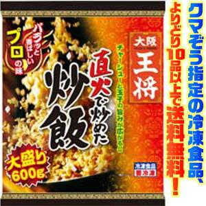 【冷凍食品 よりどり10品以上で送料無料!】イートアンド 直火で炒めた炒飯 600g 電子レンジで簡単調理!