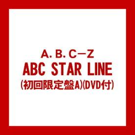 楽天市場 abc star line 初回限定盤a の通販