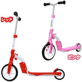 【送料無料!】マイパラス バイクキックボード GR-2in12in1 1台2役のStepUPバイク!