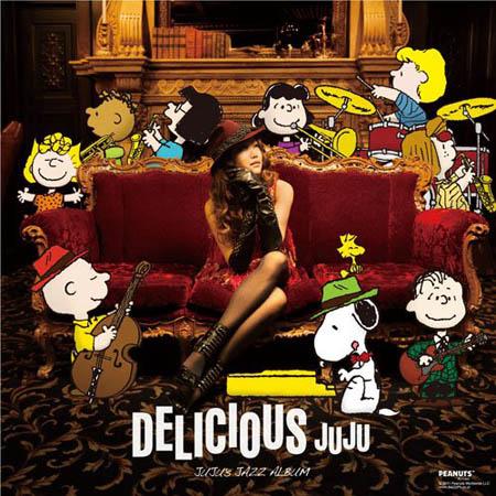 【送料無料!】【CD】 JUJU DELICIOUS AICL-2329在庫限りの大放出!大処分セール!早い者勝ちです。