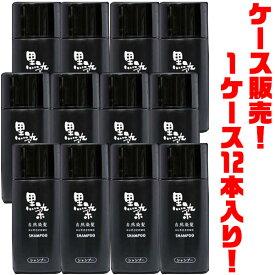 【送料無料!】黒ばら本舗 黒染シャンプーレギュラー200ml ×12入り洗髪するたびに徐々に白髪を目立たなくし、自然な黒髪へ