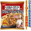 【冷凍食品 よりどり10品以上で送料無料!】日本水産 いきなりステーキ監修 ビーフ...