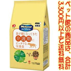 【ペット館】ペットライン(株) メディコート ライフアシスト介護期用600g 老齢犬・介護期に最適な高栄養設計。