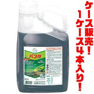 【送料無料!】バイエルクロップサイエンス 除草剤 バスタ液剤 5L ×4入り速い効果の発現、長い抑草効果