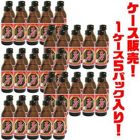 【送料無料!】日興薬品 すっぽんドリンク100ml瓶10本 ×5入り滋味栄養