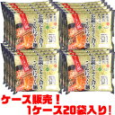 【送料無料!】アクツコンニャク お鍋によく合う こんにゃく麺ラーメン風250g ×20入り低糖質・低脂質・低カロリー