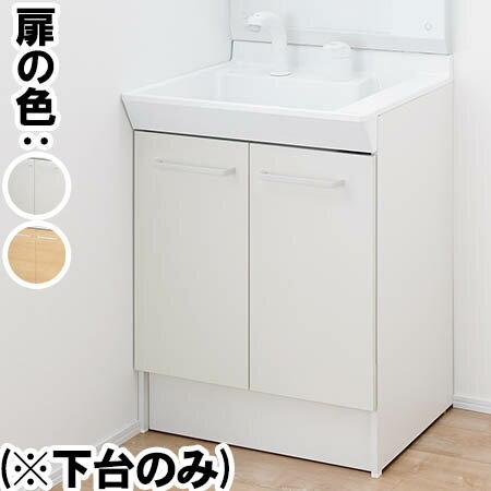 【送料無料!】LIXIL 化粧台下台 間口600 洗髪水栓 V1N-605SY