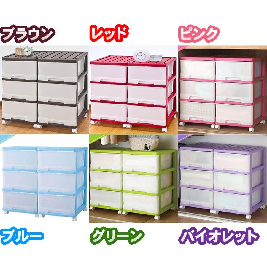 【送料無料!】マックスジャパン 深型3段収納ケース 2個組 引き出し色:透明 フレーム色:6色の中から選択 クローゼット・押し入れ収納の必需品