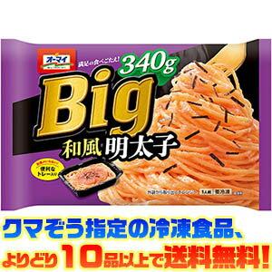【冷凍食品 よりどり10品以上で送料無料】日本製粉 Big和風明太子340g電子レンジで簡単調理!