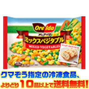 【冷凍食品 よりどり10品以上で送料無料】ハインツ ミックスベジタブル 270g手軽・簡単・便利