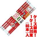 【送料無料!】丸大食品 フィッシュソーセージ65g×4本×20束入りカルシウムたっぷり