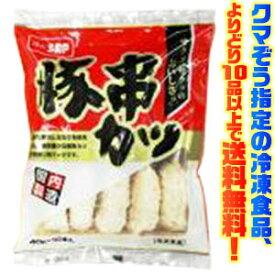 【冷凍食品 よりどり10品以上で送料無料】味のちぬや 豚串カツ40g 10本ご飯のおかずにもう一品!