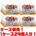【送料無料!】関越物産 寒天デザート コーヒー味250g ×24入りプルプル食感がくせになる