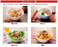 【冷凍食品よりどり10品以上で送料無料!】トロナすき家牛丼の具70g×3電子レンジで簡単調理!