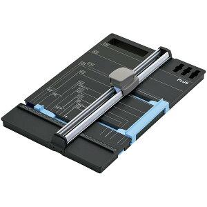 【送料無料!】【文具館】プラス スライドカッター ハンブンコA4 PK-813紙が簡単に半分の位置で切れる。Wゲージを搭載した断裁機。