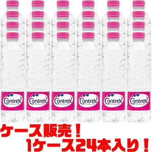 【送料無料!】 コントレックス500ml ×24入り