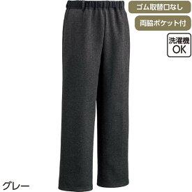 【送料無料!】ケアファッション 紳士おしりスルッとカチオンパンツ グレー M〜LL リラックスした履き心地のパンツ