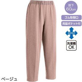 【送料無料!】ケアファッション 婦人おしりスルッとカチオンライトパンツ ベージュ S〜3L 軽くてやわらか素材のパンツ