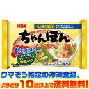 【冷凍食品よりどり10品以上で送料無料!】日本水産 ちゃんぽん 402g 電子レンジで簡単調理!