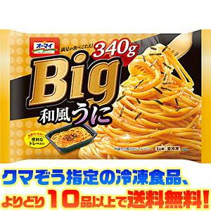 【冷凍食品よりどり10品以上で送料無料!】日本製粉 オーマイBig和風うに 340g 電子レンジで簡単調理!