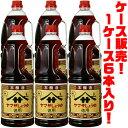 【送料無料!】ヤマサ 徳用しょう油 1.8L ×6入り独特な風味の本醸造しょうゆ、徳用サイズ。