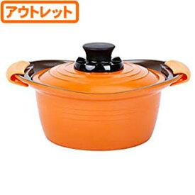 【送料無料!】【アウトレット】アイリス 無加水鍋 20cm オレンジ アウトレット素材のうまみをにがさない無加水鍋!